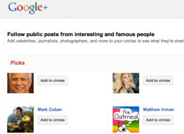Google+-Now-Empowers-Users-to-Reject-Newly-Launched-Suggested-Users-List-Service