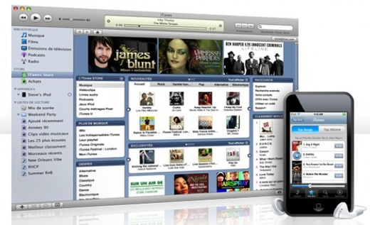 Techieapps_Apple_iTunes_store_56 countries_launch