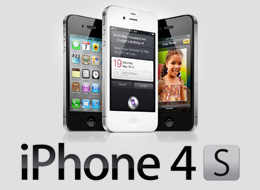 Apple-Unveils-iPhone-4S-With-More-Superior-Features-iPhone-5-Left-on-Hold