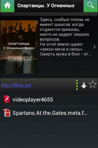 TechieApps-VideoMix-android-app