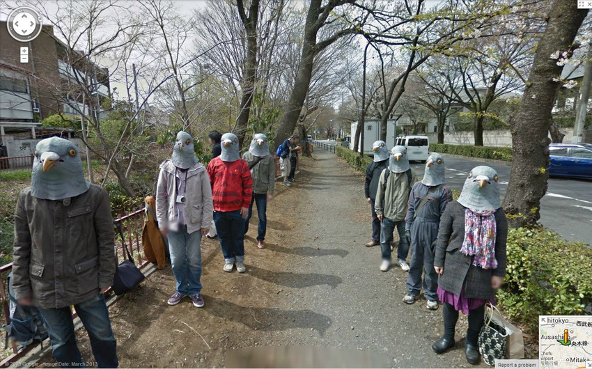 4. Pigeon People in Japan
