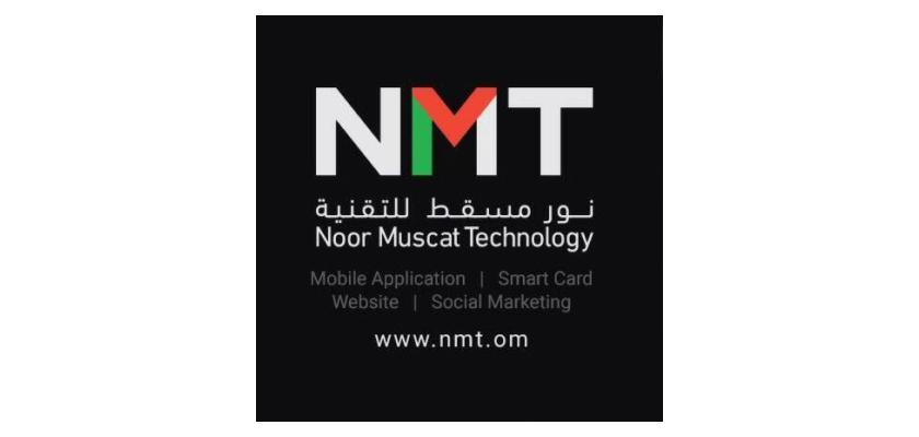 Noor Muscat Technology