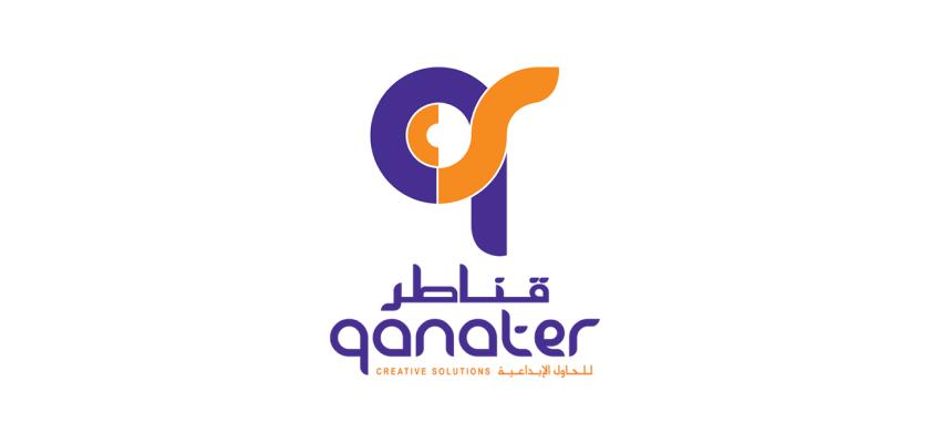 Qanater